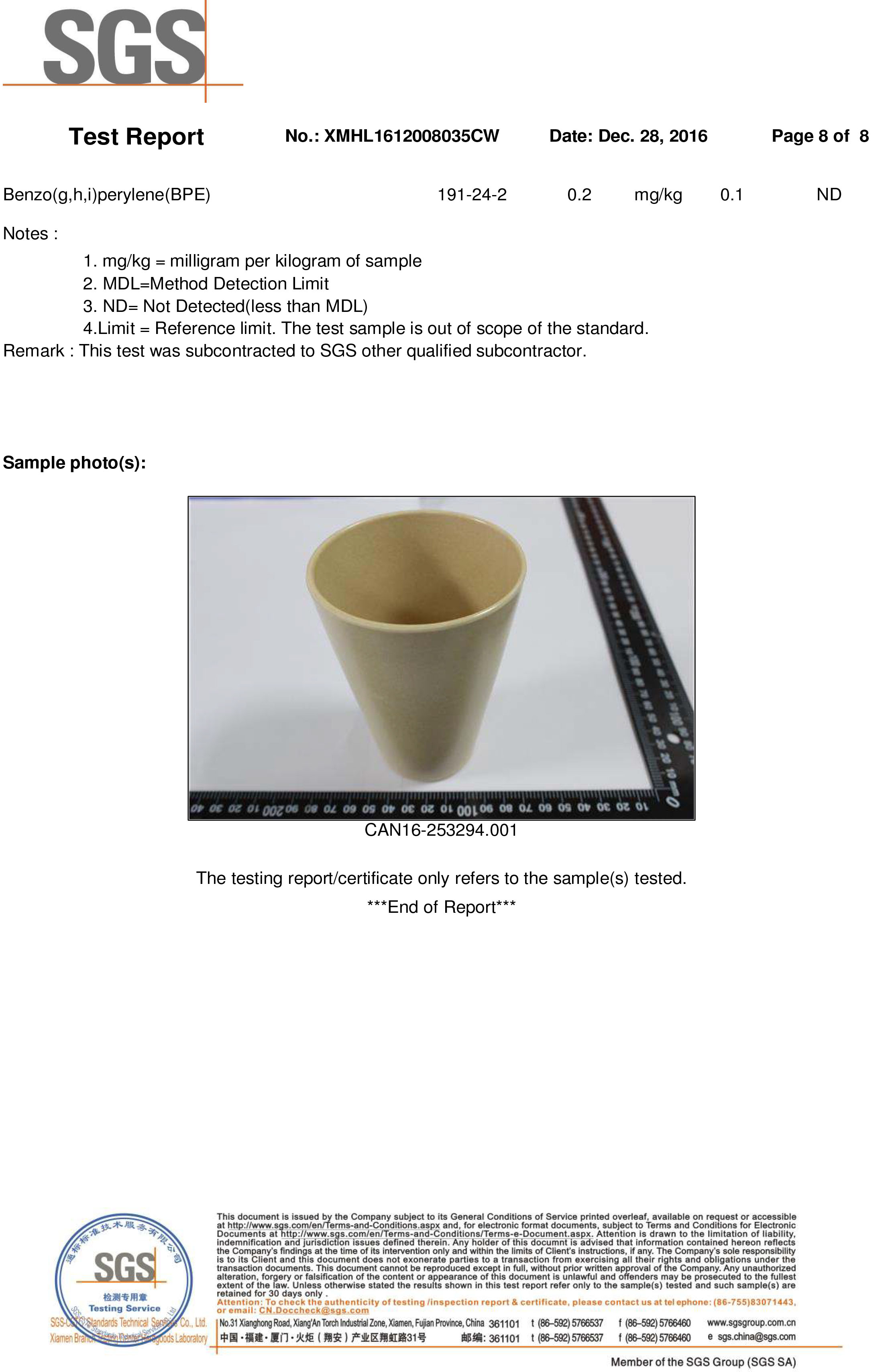 LFGB test report for Bamboo fibre cup